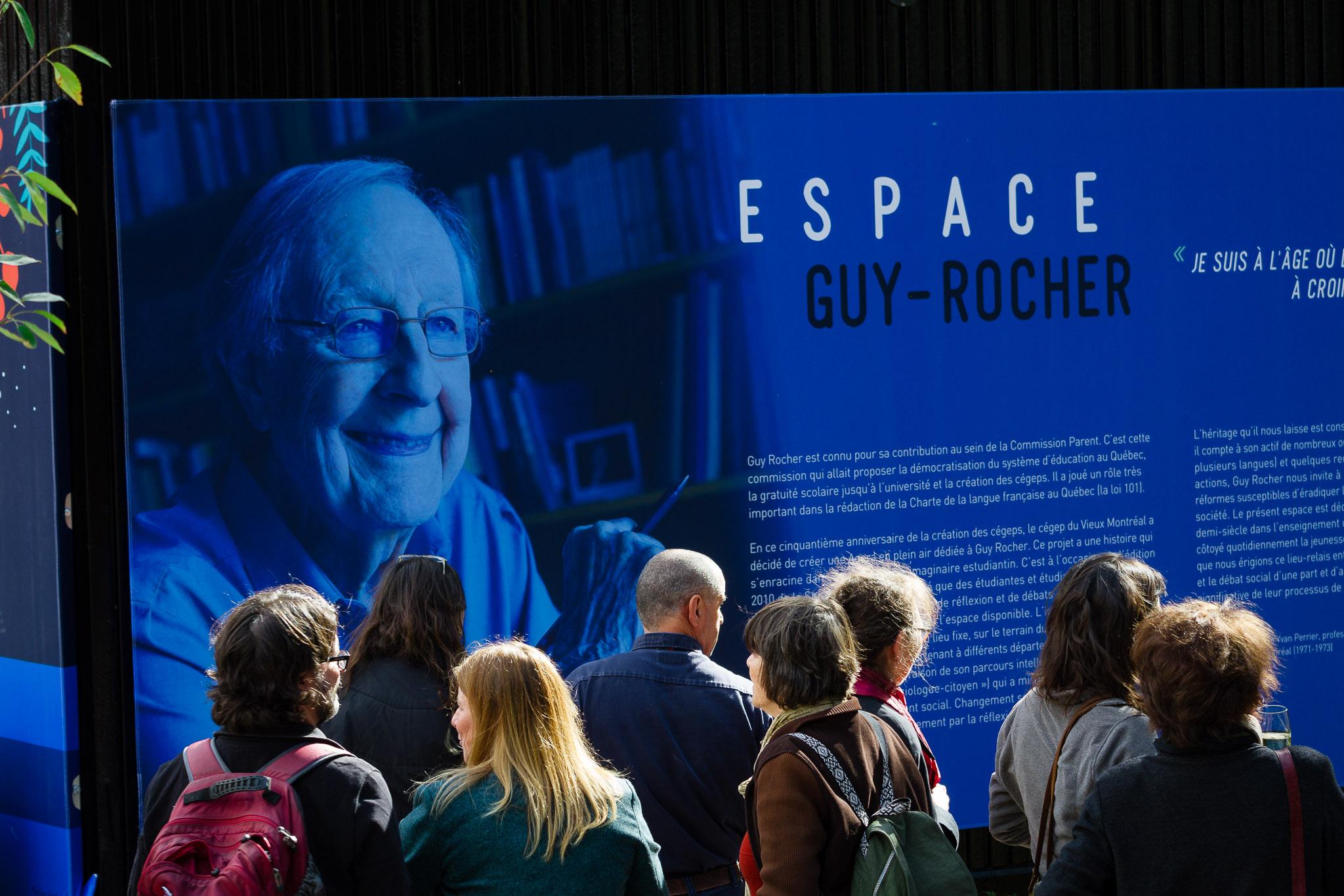 Espace Guy Rocher
